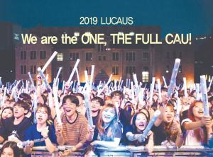 [2019 LUCAUS] We are the ONE, THE FULL CAU
